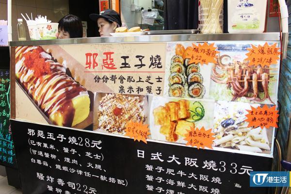 葵廣掃街生力軍!$10件爆餡麻糬車輪餅