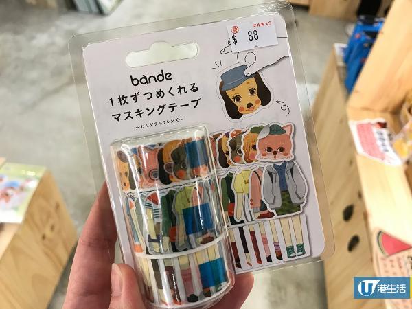 尖沙咀日式雜貨店丸急百貨