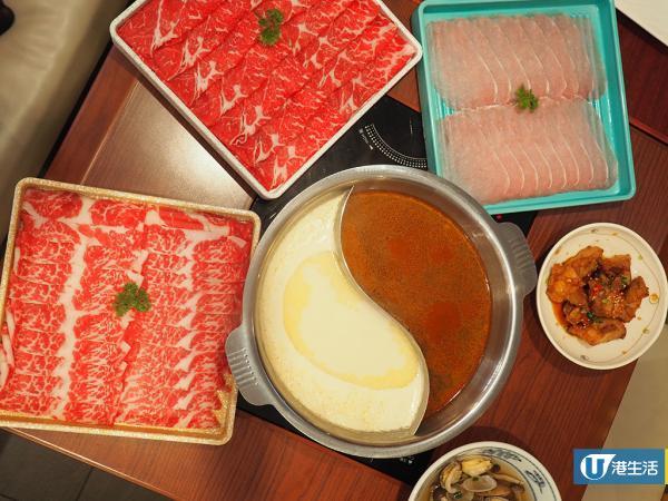 灣仔日式放題店大變身!$228起任食火鍋、刺身壽司、小食