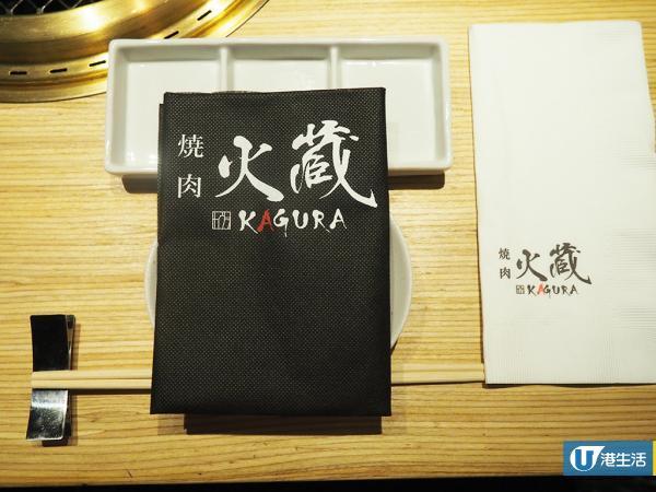 北海道KAGURA燒肉店抵港 歎盡「未來牛」4大靚部位