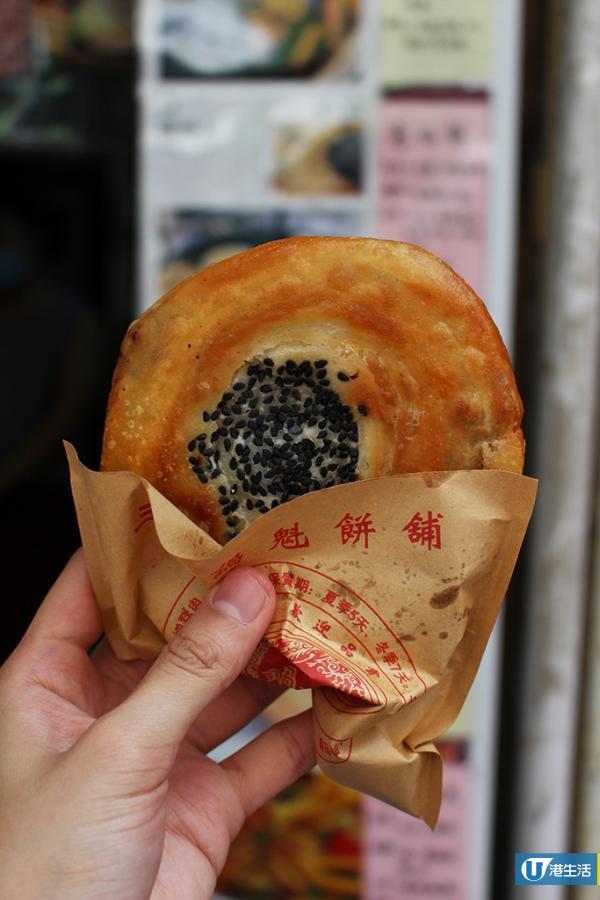 油麻地人氣急升四川小食店 $15就食到足料地道鍋魁!