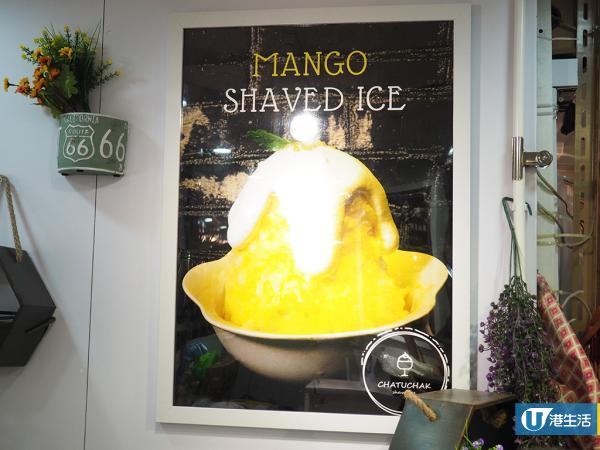 旺角現泰國人氣芒果糯米飯刨冰!4款特飲+甜品率先試