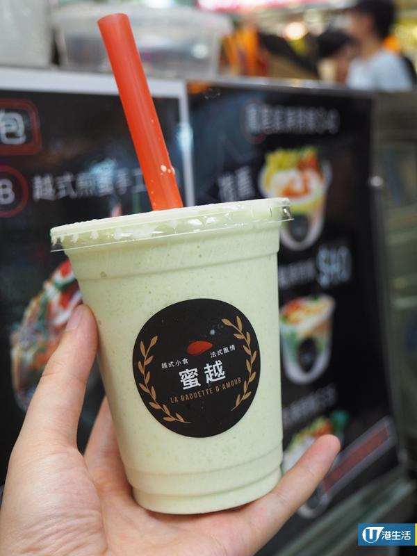 葵廣新開越南小食店 熱賣足料扎肉法包+濃滑牛油果沙冰
