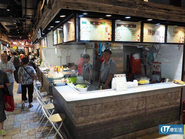 青衣街市變身辣迷集中地!6檔掃匀辣魷魚、四川粉皮、口水雞