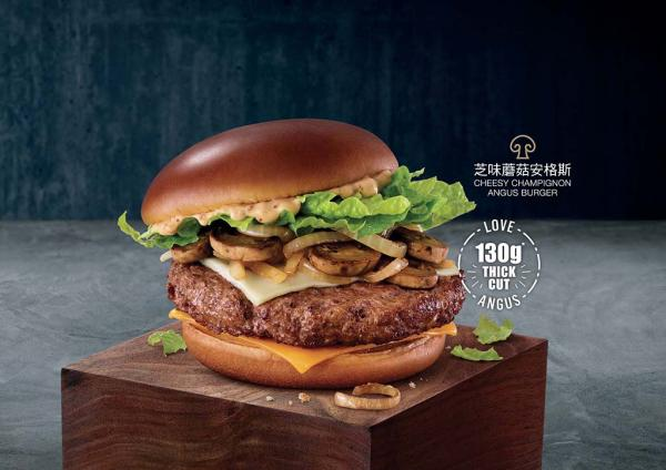 麥當勞將推變奏版新口味漢堡 130g安格斯變食肉獸啱食!
