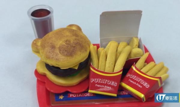 自製小熊漢堡套餐!BANDAI迷你手作廚房