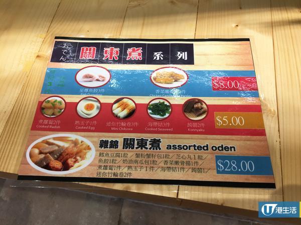 2萬呎一田超市殺入元朗 大阪燒/魚生飯/過江龍拉麵店進駐