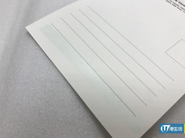 將紙張文件變Memo貼!6大得意貼心文具推介