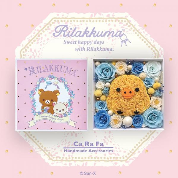 鬆弛熊保鮮花盒/花樹登場!日本San-X授權 可存放1年或以上