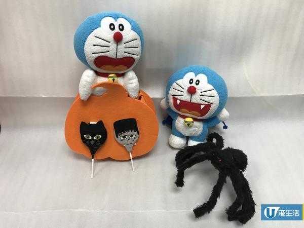 吸血鬼/幽靈多啦A夢公仔!全球限量300套 香港有得買
