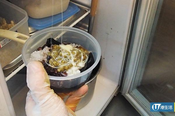 紅磡新開台式甜品外賣店 足料7餡煙韌芋圓仙草凍