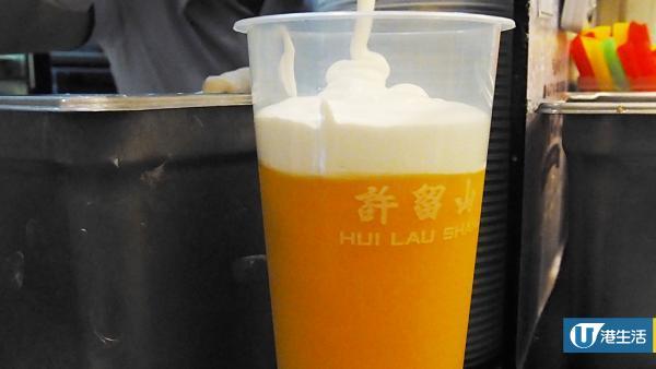 許留山踩過界推奶蓋系列 鮮果打製芒果/火龍果芝士奶蓋特飲!