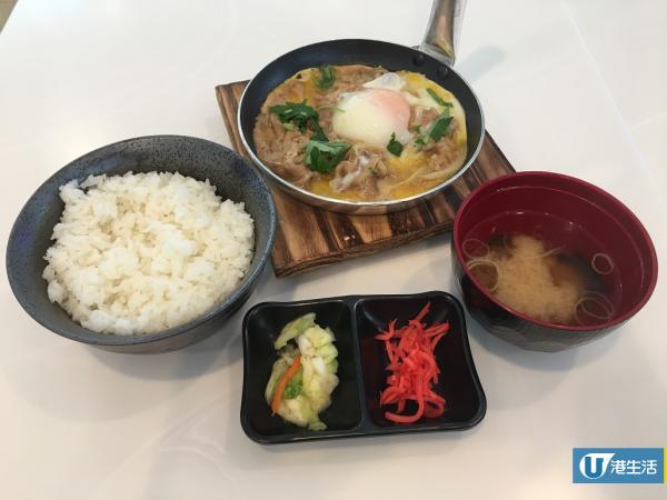 鰻魚富士山超大份   觀塘新開鰻魚飯專門店