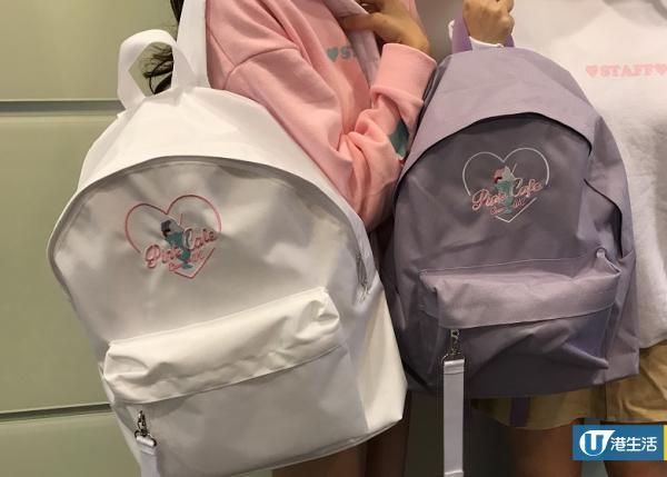 韓牌CHUU聯乘系列登陸WEGO!粉紅夢幻系服飾精品搶先睇