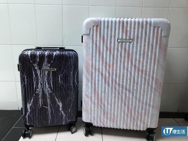 超多款式+容量大 雲石/漸變/木紋行李箱推介