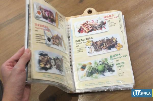 大圍甜品店推放題 $58任食窩夫/雪糕/抹茶心太軟!