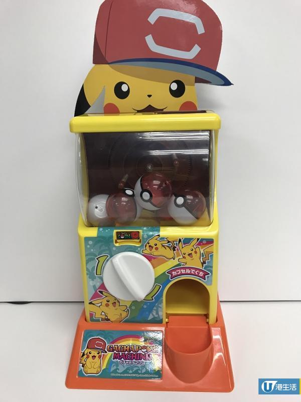得意又好玩!比卡超精靈球扭蛋機+偷錢錢箱