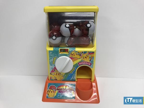 得意又好玩!比卡超精靈球扭蛋機+偷錢錢箱得意又好玩!比卡超精靈球扭蛋機+偷錢錢箱