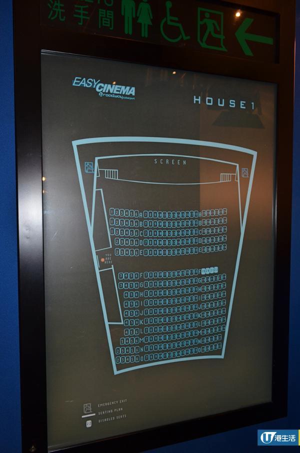 全港獨家+港島區最大銀幕  CGS 4K影廳登陸數碼港戲院
