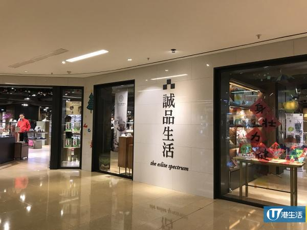 20新店進駐太古誠品 一站式造型服務/糖水舖/中醫