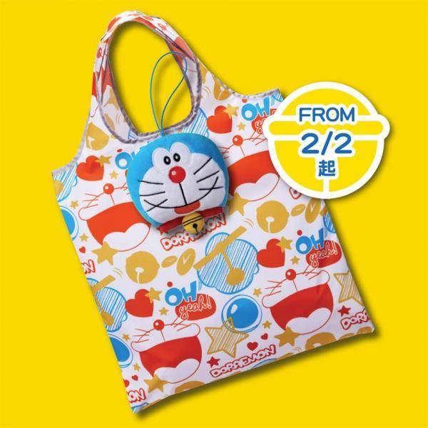 超級市場定期推出!限量版多啦A夢購物袋
