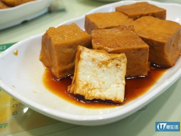 銅鑼灣新開平民價豆品店 $12超滑豆腐花+自家製滷水小食!