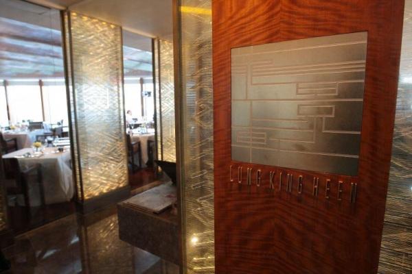 酒店內的著名餐廳龍景軒。