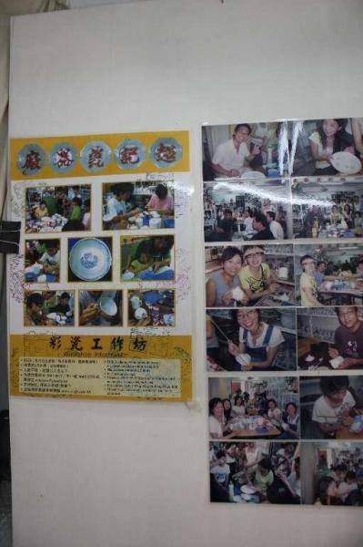 店內貼有學員上堂的照片。