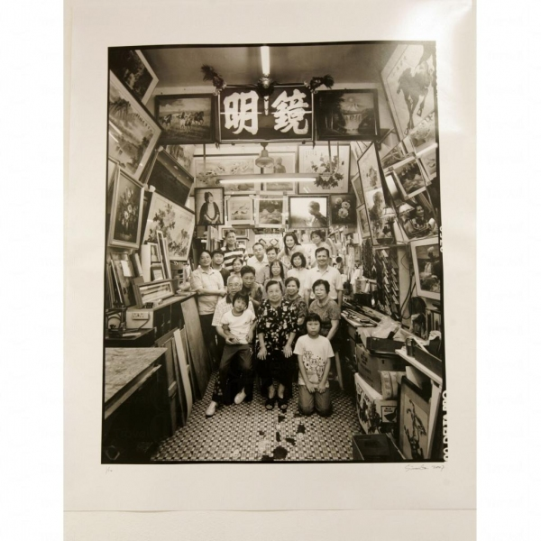 上海街視藝空間