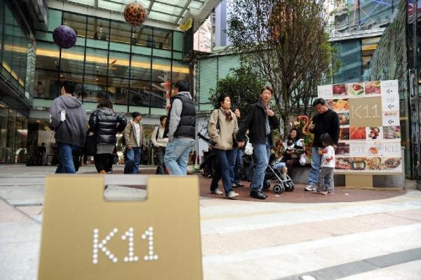 K11 帶旺區內人流,遊人愈來愈多。