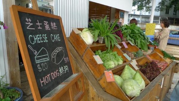 紅菜頭的店內擺設猶如歐洲 sunday market 。