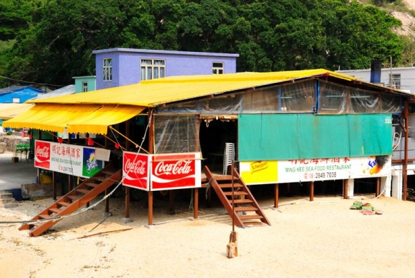 明記海鮮酒家是蒲台島上唯一的食肆。