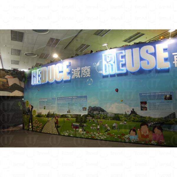 Reduce 和 Reuse 是環保運動的重要元素。