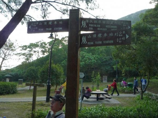步道途經山頂纜車站、薄扶林水塘等景點,讓各位遊客得以盡擁大自然和旅遊熱點的風光。(相片來源:Clara Lee)