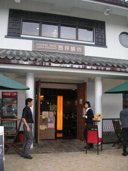 昂坪市集的昂坪膳坊設有中西美饌,表現出香港中西合壁的文化特色。(相片來源:Clara Lee)