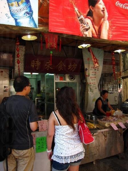 時來食坊是長洲人氣小食店 。