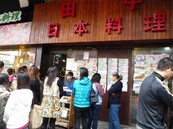 田中日本料理於元朗甚有人氣,門外常有人龍聚集。(相片來源:Clara Lee)