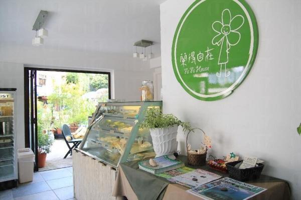 蘭得自在是一所精緻小店,售賣健康清新的甜品。