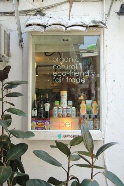 店內不但提倡有機商品,還支持公平貿易,為地球的和諧作一分力。