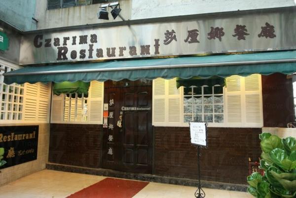 莎厘娜餐廳是香港少有的正宗俄羅斯菜餐廳。
