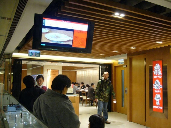 鼎泰豐把上海小籠包帶到台灣以至聞名於世界各地,更威風地登上米芝蓮一星榜。