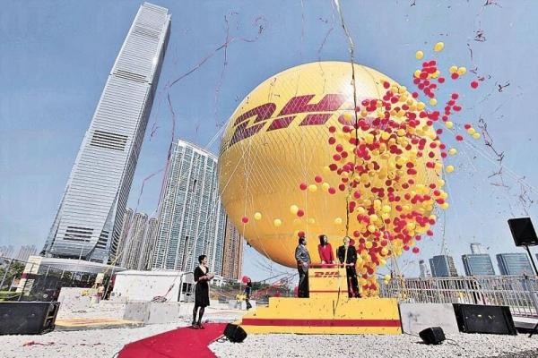 DHL 氫氣球香港站開幕一刻。