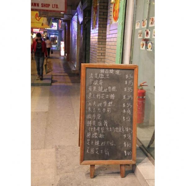 店外的黑板每天都會寫著當日店舖推介的甜品,食客不妨一試。