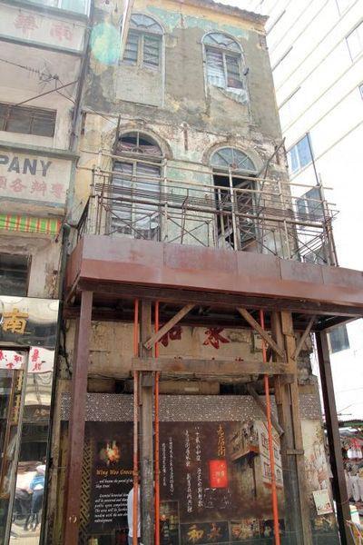聞說即使嘉咸街重建,已成經典的雜貨店「永和號」亦會繼續保留。