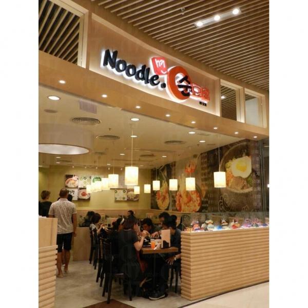 以韓國主食作主打的韓食家純豆腐.麵店