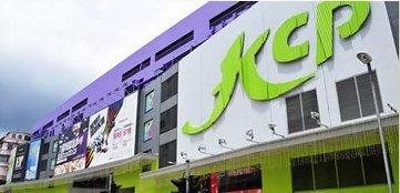 KCP 九龍城廣場以餐飲、生活形式及娛樂為主題,是區內購物及娛樂的熱點。