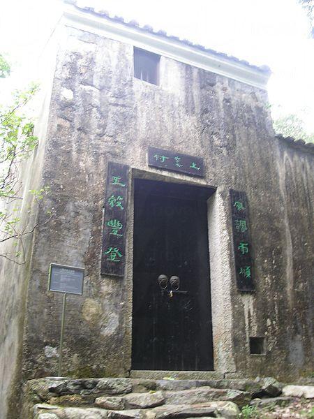 上窰民俗文物館的正門,以原牌樓改建而成。