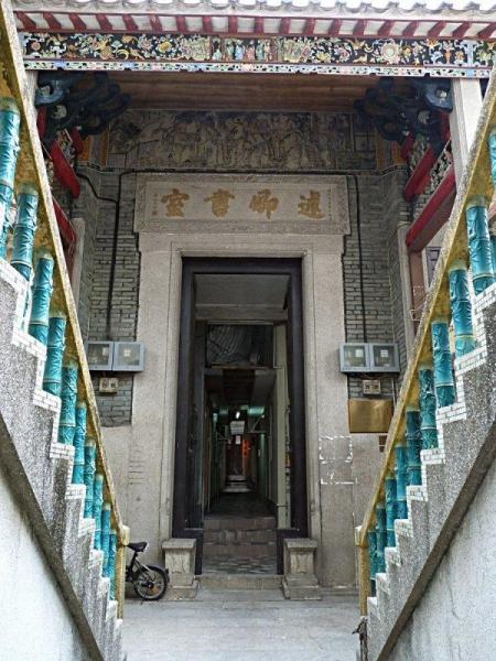 述卿書室原本是屏山鄧族為紀念先祖鄧述卿於清同治時期所建。