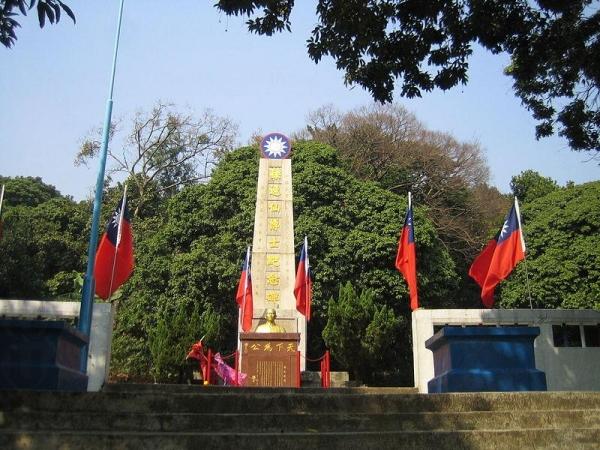 公園是香港少數能長期公開展示青天白日滿地紅旗的地方。