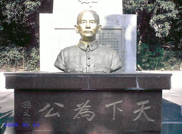 孫中生先生的銅像。